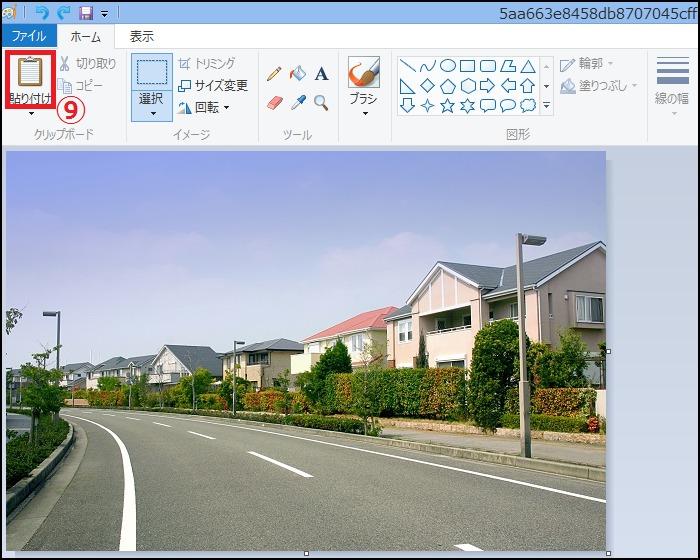 エクセルを使って画像の背景を透明にする方法8