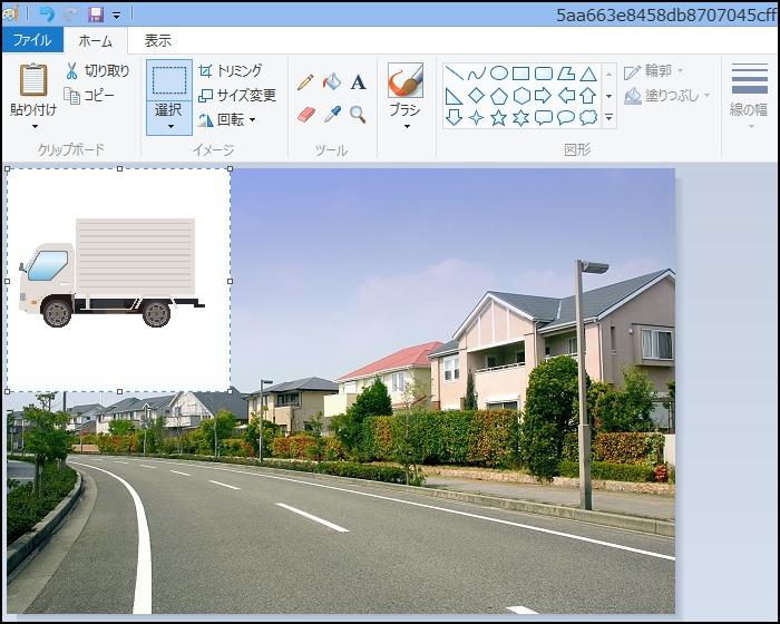 ペイントで画像の背景を透明にして合成する方法4