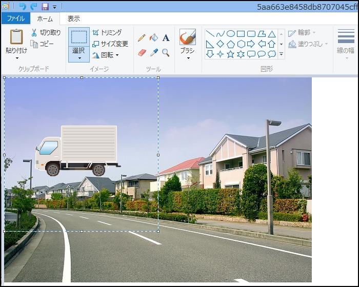 エクセルを使って画像の背景を透明にする方法10