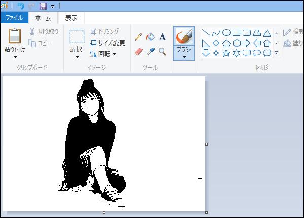 ペイントで画像を白黒にする方法4