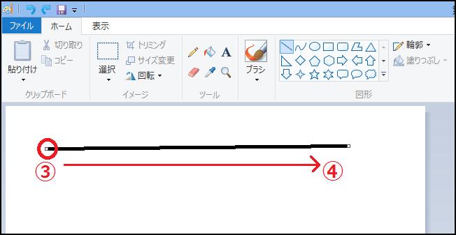 ペイントで直線を引く方法2