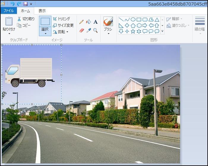 ペイントで画像の背景を透明にして合成する方法6