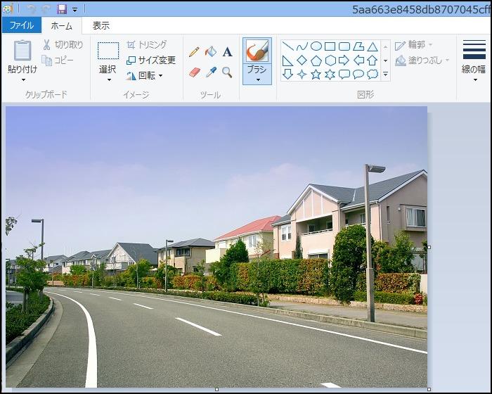 ペイントで画像の背景を透明にして合成する方法1