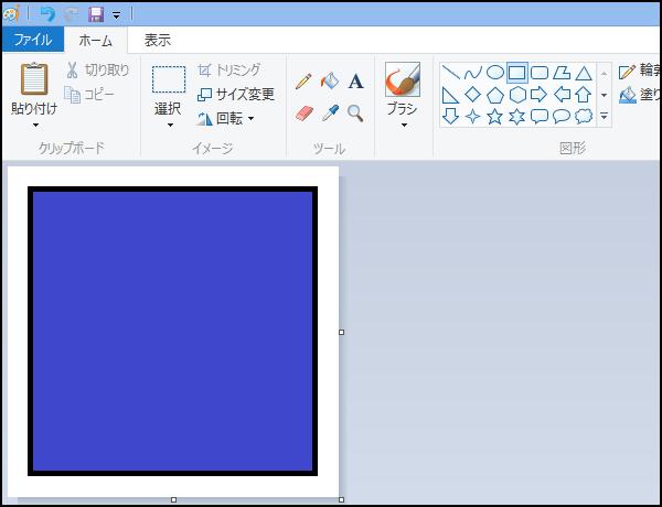 「色1」が黒、「色2」が青で正方形