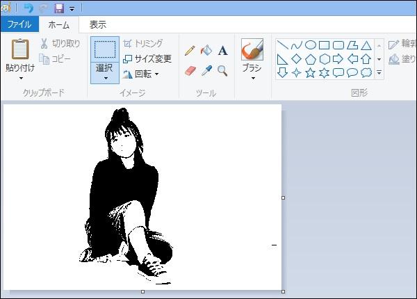 白黒画像の反転1