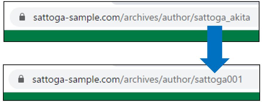 フェイクIDに変更した画面の画像