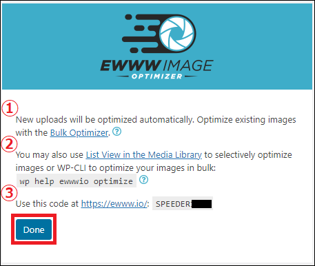 EWWW Image Optimizerの機能解説