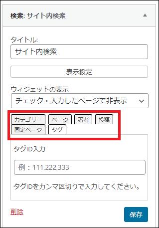 設定するページの形式を選択